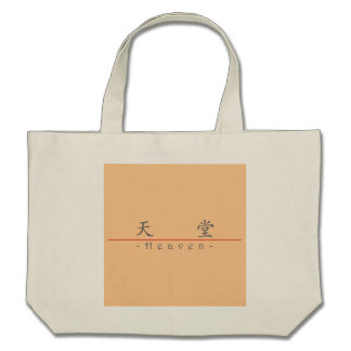 Chinese word for Heaven 10262_1.pdf Canvas Bags
