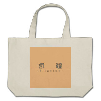 Chinese word for Illusion 10021_0.pdf Tote Bag