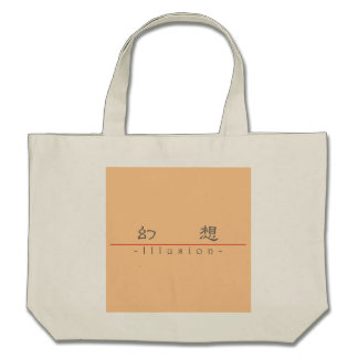 Chinese word for Illusion 10021_2.pdf Tote Bags