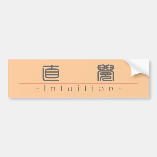 Chinese word for Intuition 10303_0.pdf Bumper Sticker
