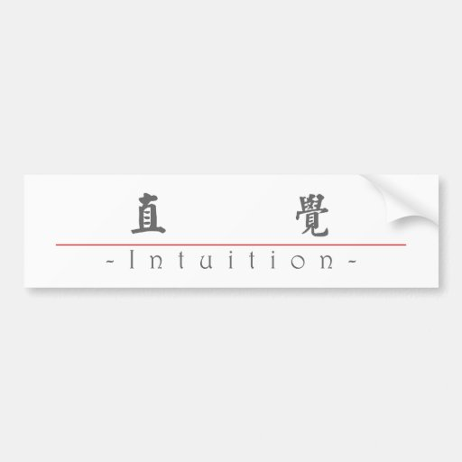 Chinese word for Intuition 10303_5.pdf Bumper Stickers