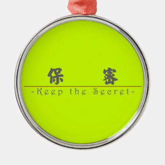 Chinese word for Keep the Secret 10185_4 pdf Ornament