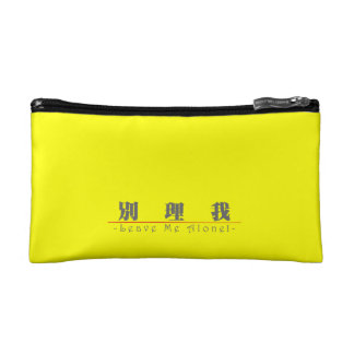 Chinese word for Leave Me Alone! 10144_3.pdf Makeup Bag