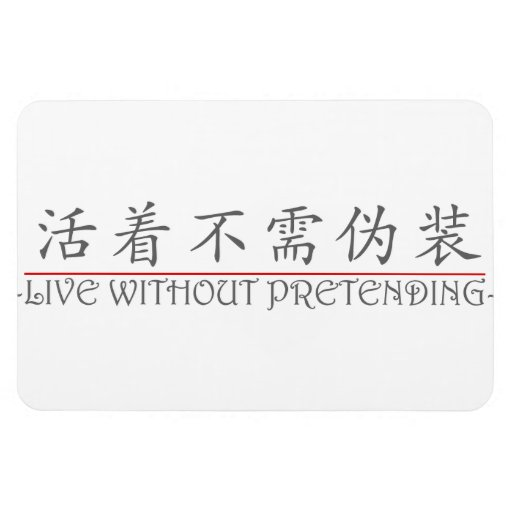 Chinese word for LIVE WITHOUT PRETENDING 10224_1.p Magnet