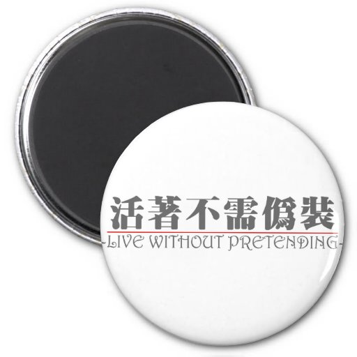Chinese word for LIVE WITHOUT PRETENDING 10224_3.p Fridge Magnets