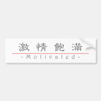 Chinese word for Motivated 10266_2.pdf Bumper Stickers