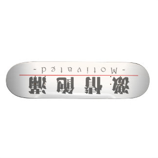 Chinese word for Motivated 10266_3.pdf Skate Deck