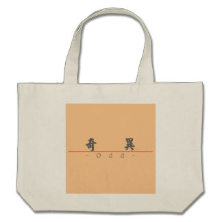 Chinese word for Odd 10076_4.pdf Tote Bag
