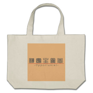 Chinese word for Opportunist 10382_0.pdf Canvas Bag