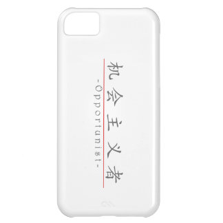 Chinese word for Opportunist 10382_1.pdf Case For iPhone 5C
