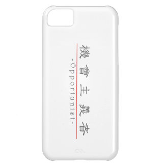 Chinese word for Opportunist 10382_2.pdf iPhone 5C Cases