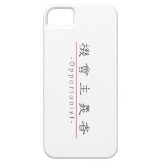 Chinese word for Opportunist 10382_2.pdf iPhone 5 Cover