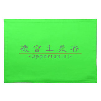 Chinese word for Opportunist 10382_2.pdf Placemat