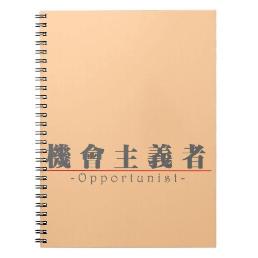 Chinese word for Opportunist 10382_3.pdf Note Book