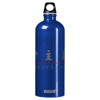 Chinese word for Opportunist 10382_5.pdf SIGG Traveller 1.0L Water Bottle
