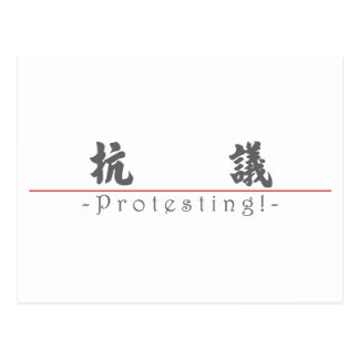 Chinese word for Protesting! 10158_4.pdf Postcard