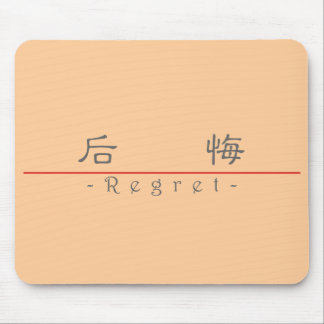 Chinese word for Regret 10029_2 pdf Mousepad