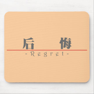 Chinese word for Regret 10029_3 pdf Mouse Pads