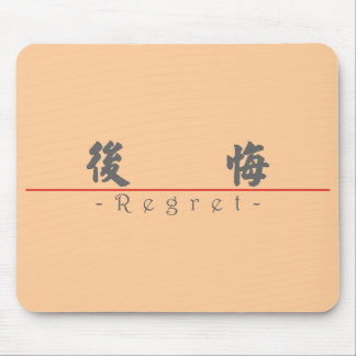 Chinese word for Regret 10029_4 pdf Mouse Pads
