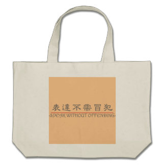 Chinese word for SPEAK WITHOUT OFFENDING 10227_2 p Tote Bags