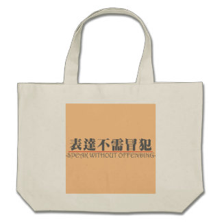 Chinese word for SPEAK WITHOUT OFFENDING 10227_3 p Tote Bags