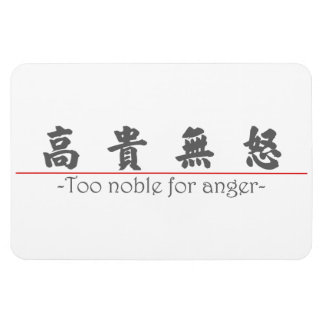 Chinese word for Too noble for anger 10207_4.pdf Flexible Magnets