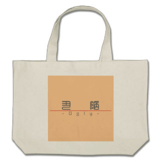 Chinese word for Ugly 10101_0.pdf Tote Bags