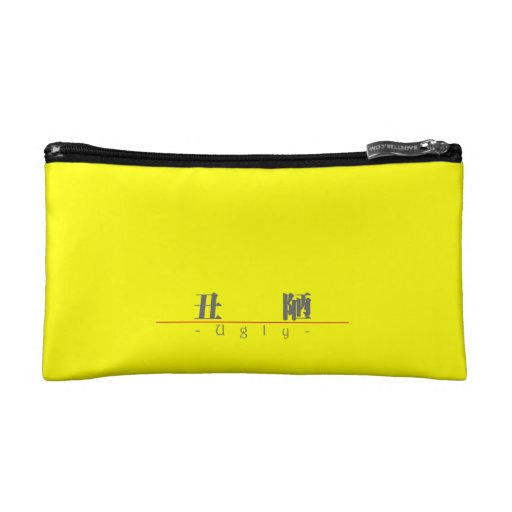 Chinese word for Ugly 10101_3.pdf Cosmetic Bag