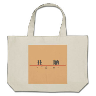 Chinese word for Ugly 10101_3.pdf Tote Bag