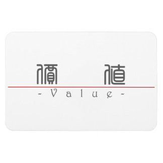 Chinese word for Value 10091_0 pdf Rectangular Magnet