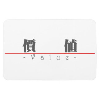 Chinese word for Value 10091_3 pdf Rectangle Magnets