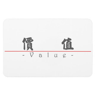 Chinese word for Value 10091_4 pdf Rectangle Magnets
