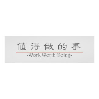 Chinese word for Work Worth Doing 10211_2.pdf Posters