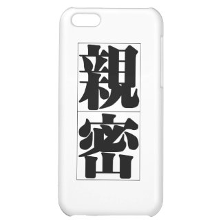 Chinese word: qin1 mi4 intimate case for iPhone 5C