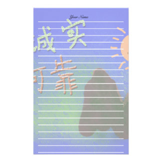 Chinese words: 诚 实 , 可 靠 stationery design