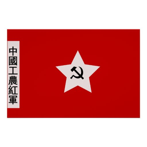 Chinese Workers' And Peasants' Red Army, China Poster