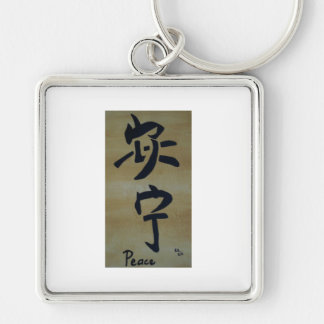 Chinese writing Peace Silver-Colored Square Key Ring