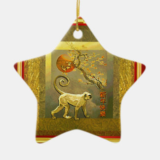Chinese Year of Monkey w_Red Moon.jpg Christmas Ornament