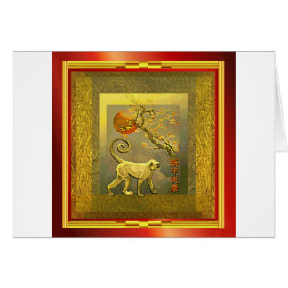Chinese Year of Monkey w_Red Moon.jpg Greeting Card