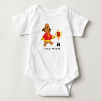 Chinese Year of the Dog Baby Bodysuit