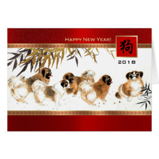 Chinese Year of the Dog Custom Greeting Cards