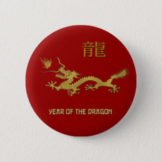Chinese Year of the Dragon 6 Cm Round Badge
