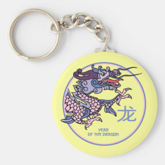 Chinese Year of the Dragon Basic Round Button Key Ring
