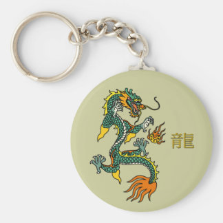 Chinese Year of the Dragon Gift Keychain