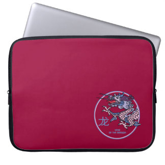 Chinese Year of the Dragon Gift Laptop Sleeve
