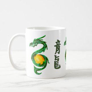 Chinese Year of the Dragon Jade Green Basic White Mug