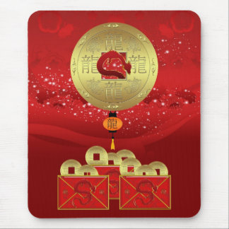 chinese year of the dragon mousepad