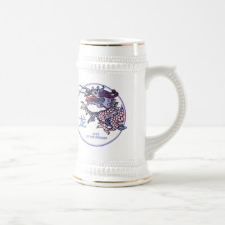 Chinese Year of the Dragon Coffee Mugs