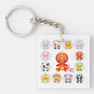Chinese Year of the Dragon Square Double-Sided Square Acrylic Key Ring