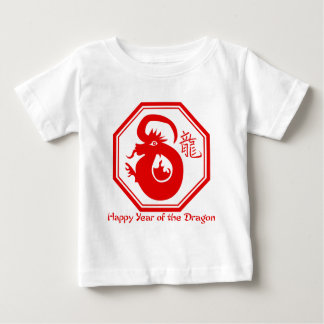 Chinese Year of the Dragon Tshirts, Gifts Baby T-Shirt